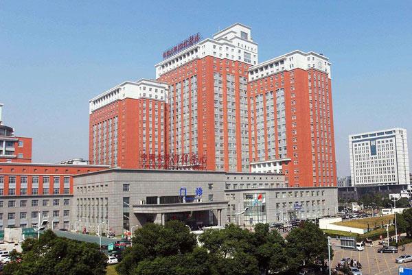 湖南长沙湘雅医院